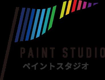 ペイントスタジオ