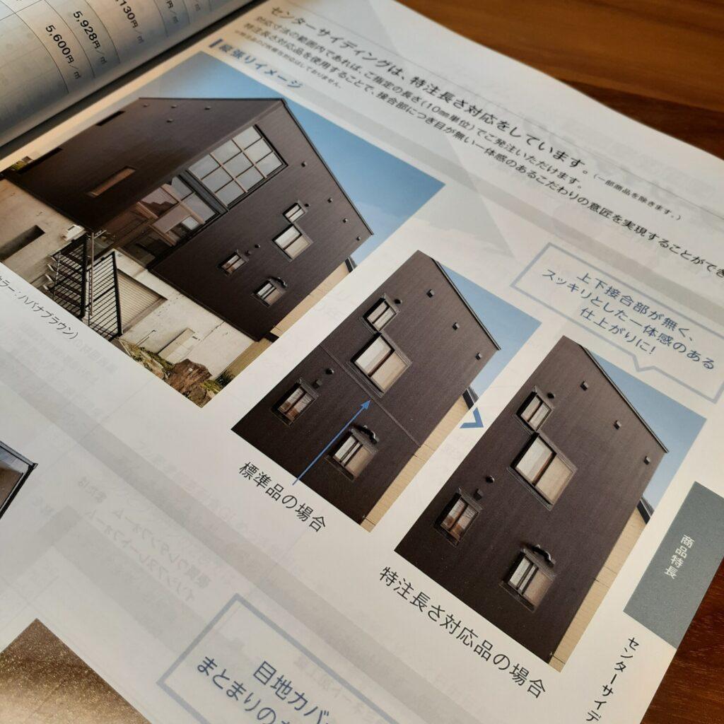 外壁の上にさらに外壁貼りませんか? 豊田市 外壁塗装・屋根塗装専門ペイントスタジオ