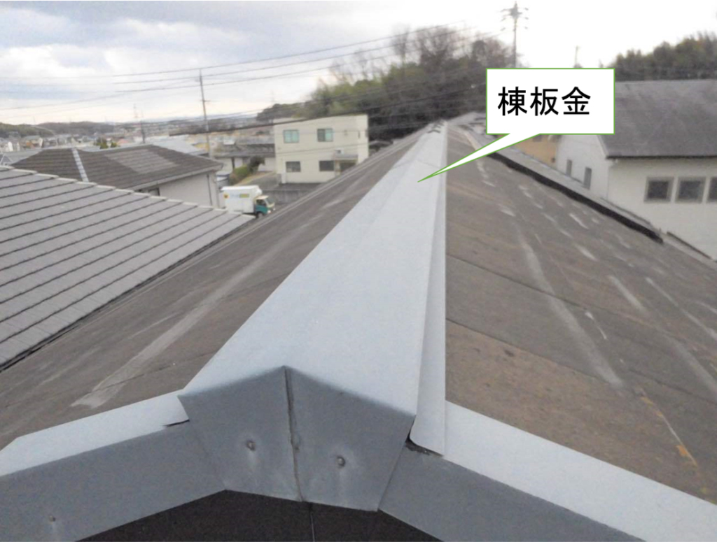 屋根の板金について 豊田市 外壁塗装・屋根塗装専門ペイントスタジオ